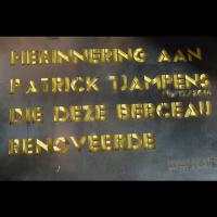 Patrick Tjampens